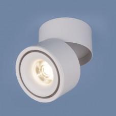 Накладной точечный светильник  DLR031 15W 4200K 3100 белый матовый
