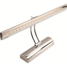 Светодиодный светильник  подсветки картин и зеркал LED 4W HL6641L