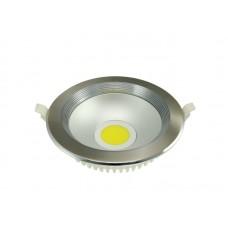 Светодиодный светильник 30W HL6978L