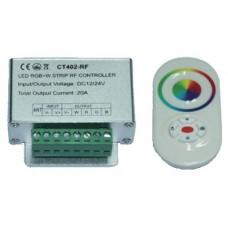 RGB+W-контроллер СТ402-RF
