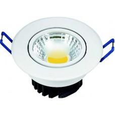 Поворотный светодиодный светильник L0930-5