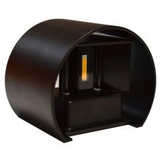 Светильник светодиодный архитектурный настенный двухлучевой MS-G1-501 6W R-WW-BLACK-IP65