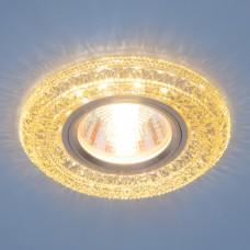 Встраиваемый потолочный светильник со светодиодной подсветкой Elektrostandard 2160 MR16 GC тонированный