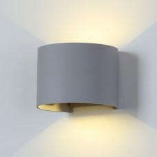Настенный светильник Elektrostandard 1518 Techno LED Blade серый