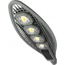 Консольный светодиодный светильник LEDcraft LC-4-40-COBRA 160W