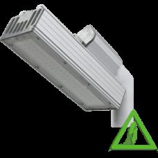 Консольный светодиодный светильник К-1,Модуль 12-24 В (DC)32 Вт