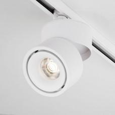 Трековый светодиодный светильник для однофазного шинопровода Klips Белый 15W 4200K (LTB 21)